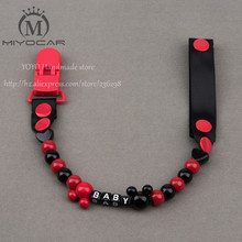 MIYOCAR Personalised -Any name Hand made funny black and red beads dummy clip dummy holder pacifier clips soother chain for baby