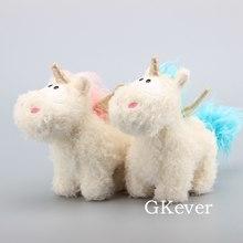 Muñecos de peluche de unicornio de 2 colores para niños, juguete de peluche Kawaii de 9