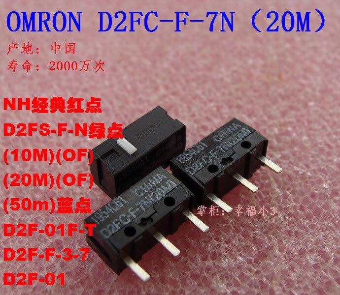 pour les joueurs de l/'utilisation de la souris 10 m 1pc Nouveau OMRON micro switch D2FC-F-7N