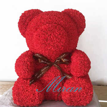 2018 Valentines Gift Super bear(70cm tall) 7 Colors PE Rose Bear Wedding Gift Girlfriend Gift Anniversary Gift - DISCOUNT ITEM  30% OFF All Category