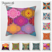 Fuwatacchi Romantic Mandala Cushion Cover Woven Geometric Patchwork Pillow Cover Home Sofa Chair Decorative Pillows 45