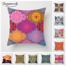 Fuwatacchi Romantic Mandala Cushion Cover Woven Geometric Patchwork Pillow Home Sofa Chair Decorative Pillows 45*45cm