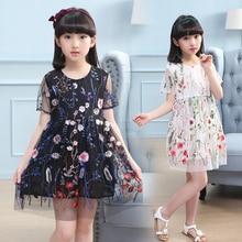 Girs Clothing Summer Baby Girls Short Sleeve Embroidery Dress Teen Princess Ball Gown Dresses