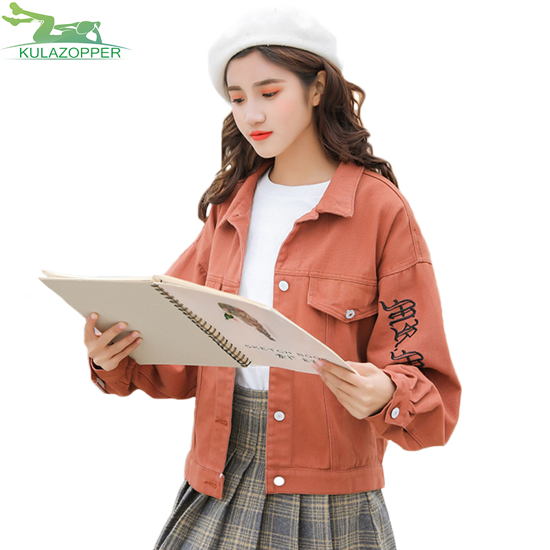 Printemps Femmes Lettre Red pink Long Kulazopper Femelle Revers Manteau Denim Yl200 black White Sleeveembroidery Color Lady khaki Automne brick Outwear Vêtements photo Nouveau 2018 Veste xYCqOdCw