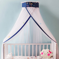 Cartoon Mosquito Nets for Baby Adjustable Palace Style Child Cot Netting Kid Kindergarten Lovely Tent with Bracket cama infantil