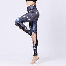booty shaped sexy Yoga pants leggins sport women fitness leggings women slim seamless high waist push up workout gym clothing