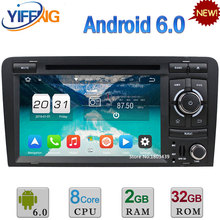 7″ Octa Core 2GB RAM 32GB ROM Android 6.0 3G/4G WIFI DAB+ FM Car DVD Radio Stereo GPS Navigation Player For Audi A3 S3 2003-2013