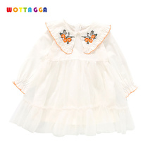 WOTTAGGA 2019 Toddler Kids Baby Girls Summer White Dresses Long Sleeve Party Costume Girl Dancing Frocks Lace Tutu Layered Dress