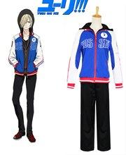 Anime YURI! el ice cosplay trajes de victor cosplay hoodies coat + sudaderas con capucha + pantalones trajes adultos para mujeres/hombres