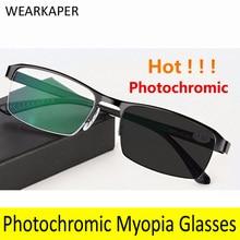 Transition Sunglasses Photochromic myopia Eyeglasses Finished myopia Glasses for
