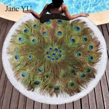 цены JaneYU circular beach towel peacock feather football picnic mat tassel tapestry bath towel curtain mat yoga mat qualitiy