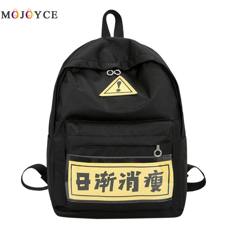 Dashing Novelty Chinese Character Canvas Women Backpack Preppy Style Teenager School Backpack Travel Shoulder Knapsack Mochila Feminina High Resilience Women's Bags
