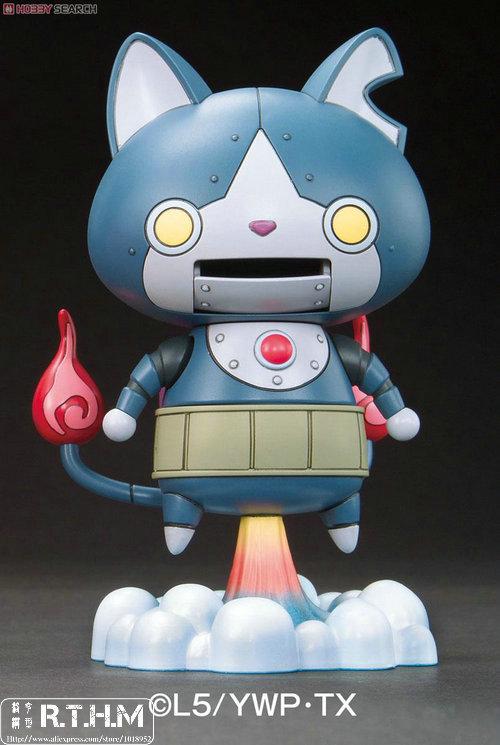 Youkai Bandai Yokai watch 02 Robonyan Plastic model Anime model