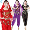 Ladies Belly Dancer Costume Indian Bollywood Outfits Suit Set 7pcs Top Pants Hip Scarf Head Veil
