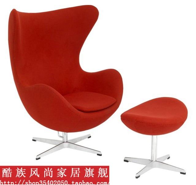 Bol Com Stoelen.Egg Chair Leren Stoel Met Voetenbank Glazen Bol Fashion Ruimte Sofa