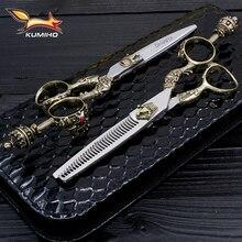 Набор японских ножниц для волос KUMIHO, 1 ножницы для стрижки и 1 ножницы для филировки с кожаным чехлом, ножницы для стрижки волос с ручкой в виде короны