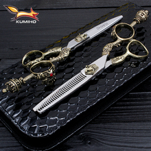 KUMIHO Japanese hair scissors kit 1 cutting scissors and 1 thinning scissors with leather case hair shear with crown handle