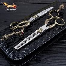 Kumiho japonês tesoura de cabelo kit 1 tesoura de corte e 1 tesoura de desbaste com caso couro tesoura de cabelo com alça coroa