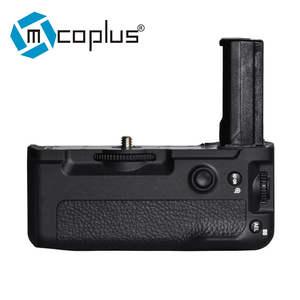 Mcoplus BG-A9 Vertical Battery Grip for Sony A9 A7RIII A7III A7 III Camera