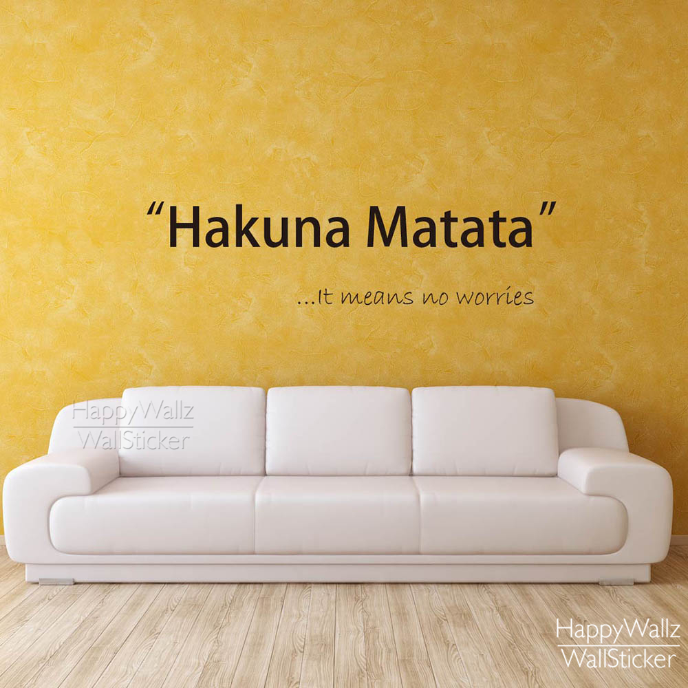 Lowered Hakuna Matata Motivational Quote Wall Sticker No Worries ...