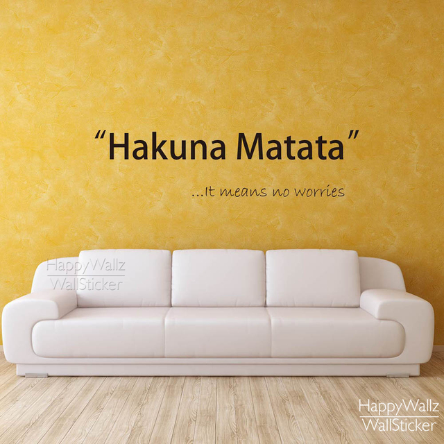 Hakuna Matata Motivational Quote Wall Sticker No Worries ...