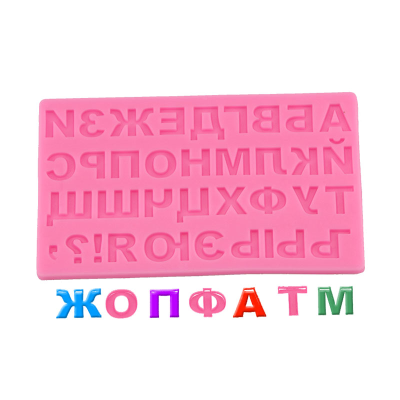 DINIWELL 1 PCS Russian Alphabet Letters Silicone Cake Baking Mold For Chocolate Jelly Candy Pudding Stencil Decorating Tools