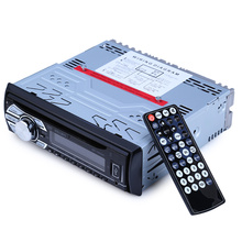 1563U автомобиля радио 12 В Авто аудио стерео MP3 плеер FM Радио ЖК-дисплей Дисплей Поддержка SD USB VCD CD DVD плеер с дистанционным Управление