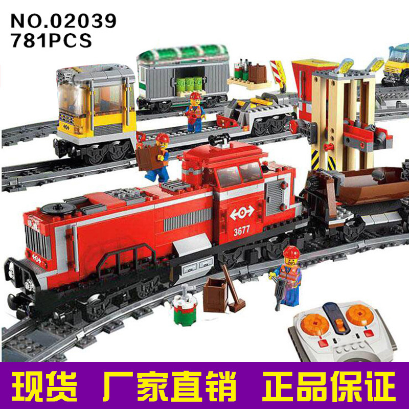 Red Cargo Train Set LEPIN 02039 898Pcs New City Series Children Building Blocks Brick Educational Children Toys Model Gifts 3677 a toy a dream lepin 24027 city series 3 in 1 building series american style house villa building blocks 4956 brick toys
