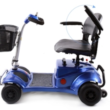 24v 270w один четыре колеса электрический скутер