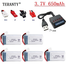 3.7v 650mah Li-Po Battery + Charger Units For Syma X5c X5c-1 X5 H5c RC Quadcopter Spare Par