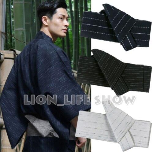 Japanese Mens Kimono Yukata Stiff Kaku Obi Belt Velcro Easy Kai No Kuchi Musubi