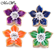 6pcs/lot New Flower Snap Button Jewelry 20mm 18mm Metal Snap Buttons Fit Snap Button Bracelet Bangle Necklace Charms Jewelry(China)