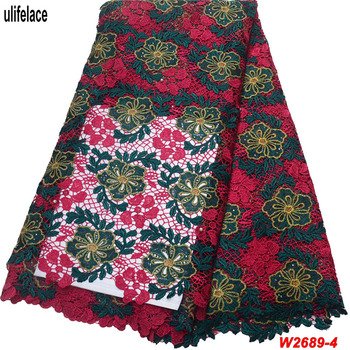 Latest African Lace Wedding Dress Fabric Fuchsia Cord Water Soluble Lace High quality African Lace Fabrics for dresses W2-689