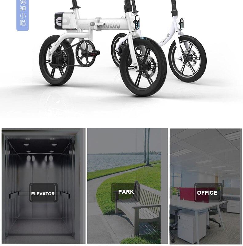 HTB1cbWiajvuK1Rjy0Faq6x2aVXaa - 16inch electric bicycle  fold Urban lightweight couple electric mobility bicycle Princess power bicycle 36V 250W  Ebike