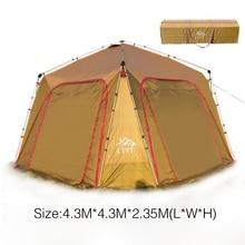 Aluminum alloy automatic Atrium pavilion Awning 10-12 person outdoor big square tent anti-Sun Anti-Rain and ventilation
