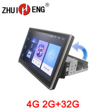 Zhuiheng Rotatable 4G internet 2G 32G 1 din Car radio for Universal car dvd player GPS navigation car audio bluetooth autoradio(China)