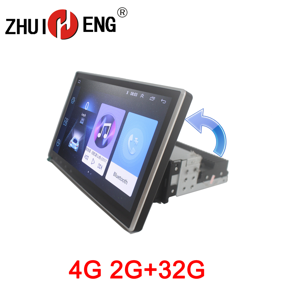 Zhuiheng Rotatable 4G internet 2G 32G 1 din Car radio for Universal car dvd player GPS navigation car audio bluetooth autoradio image