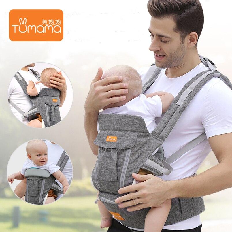Tumama Portable bébé sacs à dos pliable porte-bébé infantile Hipseat avant face sac à dos transporteurs pour enfants attache kangourou pour bébé fronde - 2