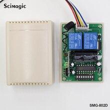 자동 게이트 원격 제어 수신기 5326 dip 스위치 433 mhz 330 mhz