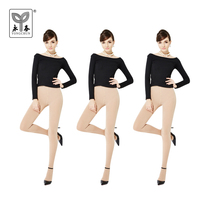 YONGCHUN 3 Pairs 300D High Elastic Anti Hook Seamless Stockings Sexy Tights Stockings Warm Tights Women