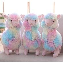 Cute Rainbow Sheep Plush Toy 30 cm Animals Alpaca DollsSoft Cotton Baby Brinquedos for Children Gift