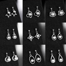 New Classic Pearl Earrings Geometric Design For Women Female Silver Jewelry Korean Oorbellen Bijoux 2019
