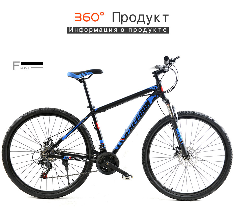 HTB1cbaRteOSBuNjy0Fdq6zDnVXaW Love Freedom 21/24 Speed Aluminum Alloy Bicycle  29 Inch Mountain Bike Variable Speed Dual Disc Brakes Bike Free Deliver