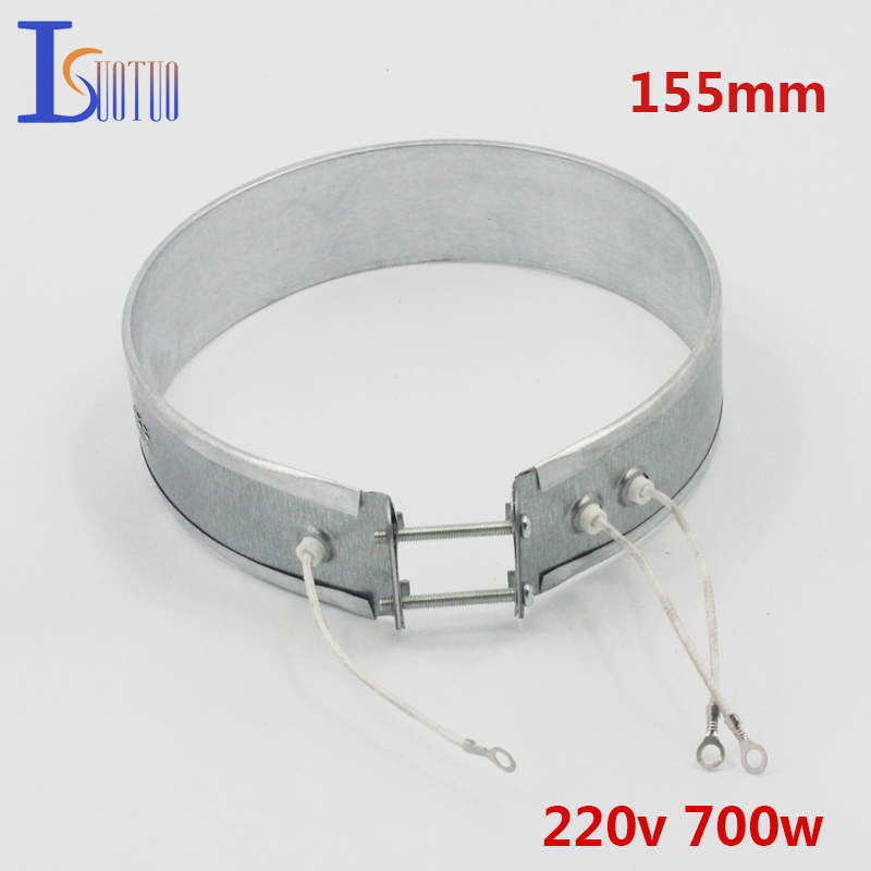 155mm 220V 700W thin band heater for electric cooker household electrical appliances parts heating element