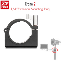 Zhiyun Official Extension Mounting Ring With 1 4 Inch Thread For Zhiyun Crane 2 Gimbal Stabilizer