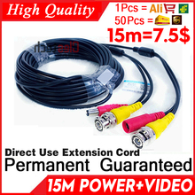цена на Wholesale 15m Video+power cord HD copper Camera extend Wires for CCTV DVR AHD Extension extension with BNC+DC 2in1 two in Cable