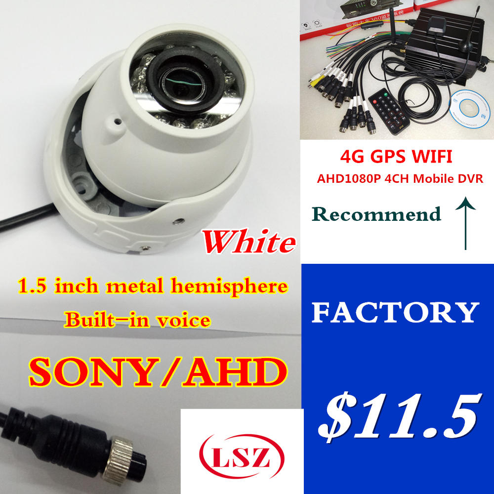 1.5 inch white metal dome camera probe million HD pixel support passenger car truck wholesale