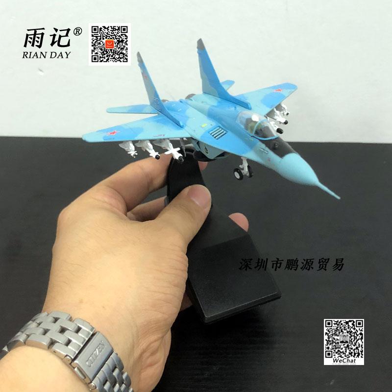 MiG-29 (15)