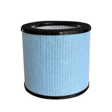 For Whirpool Air Purifier WAF-3501 3801SFK  Dust Collection Deodorizing Formaldehyde Heap Filter 230*230*202mm