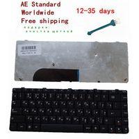 RU Black 100 New Laptop Russia Keyboard FOR LENOVO IdeaPad U350